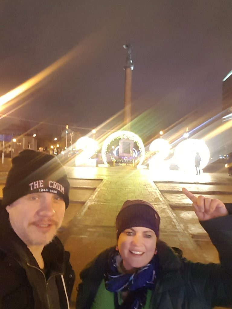 Neujahr 2020 Moskau