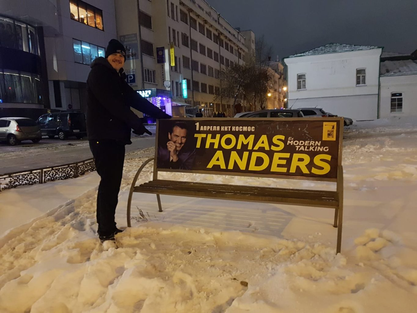 Jekaterinburg Thomas Anders