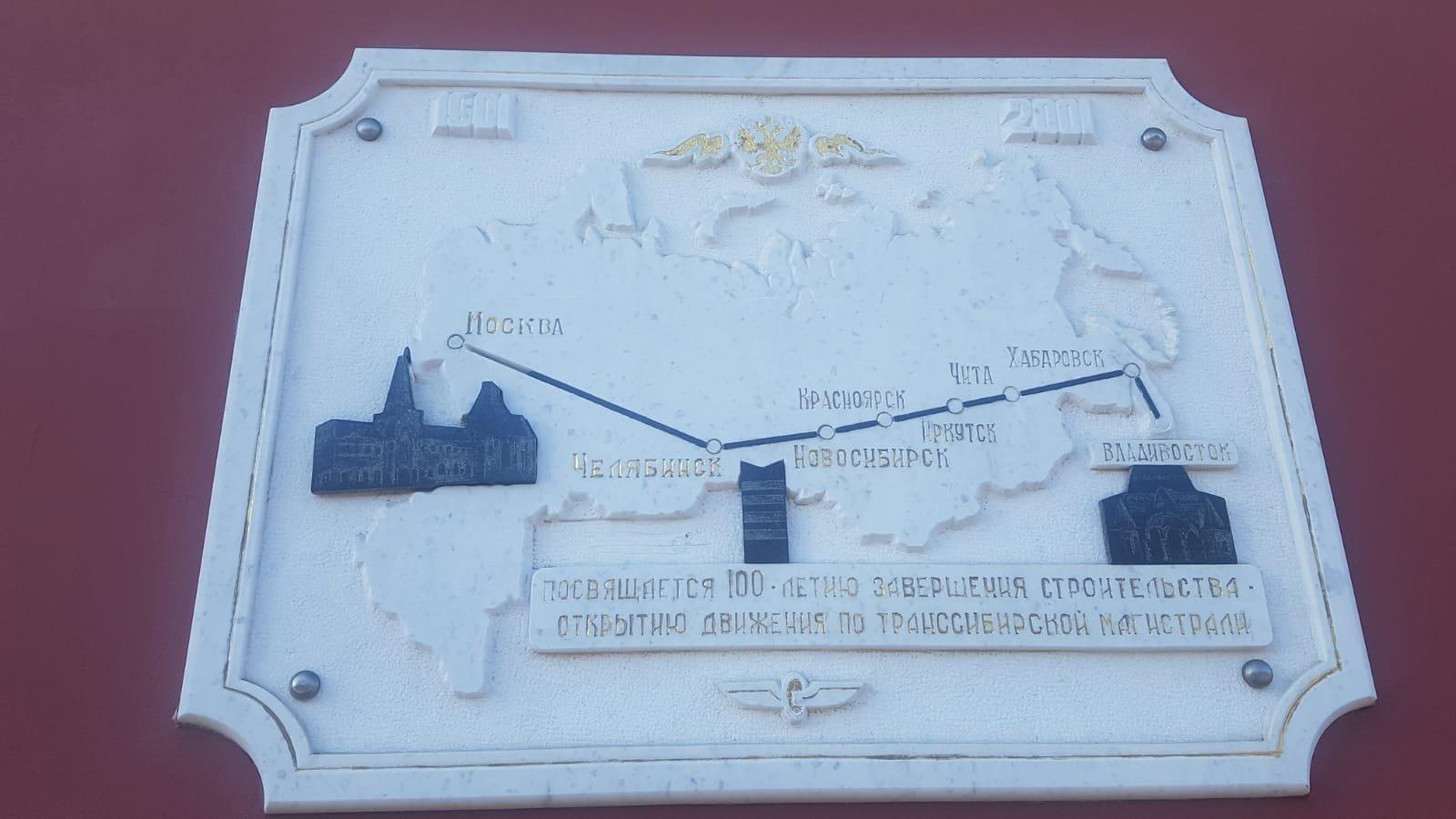 Streckenverlauf Transsib