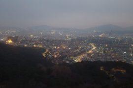 Ausblick auf Seoul