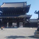 Higashi Hongan-ji-Schrein Kyoto