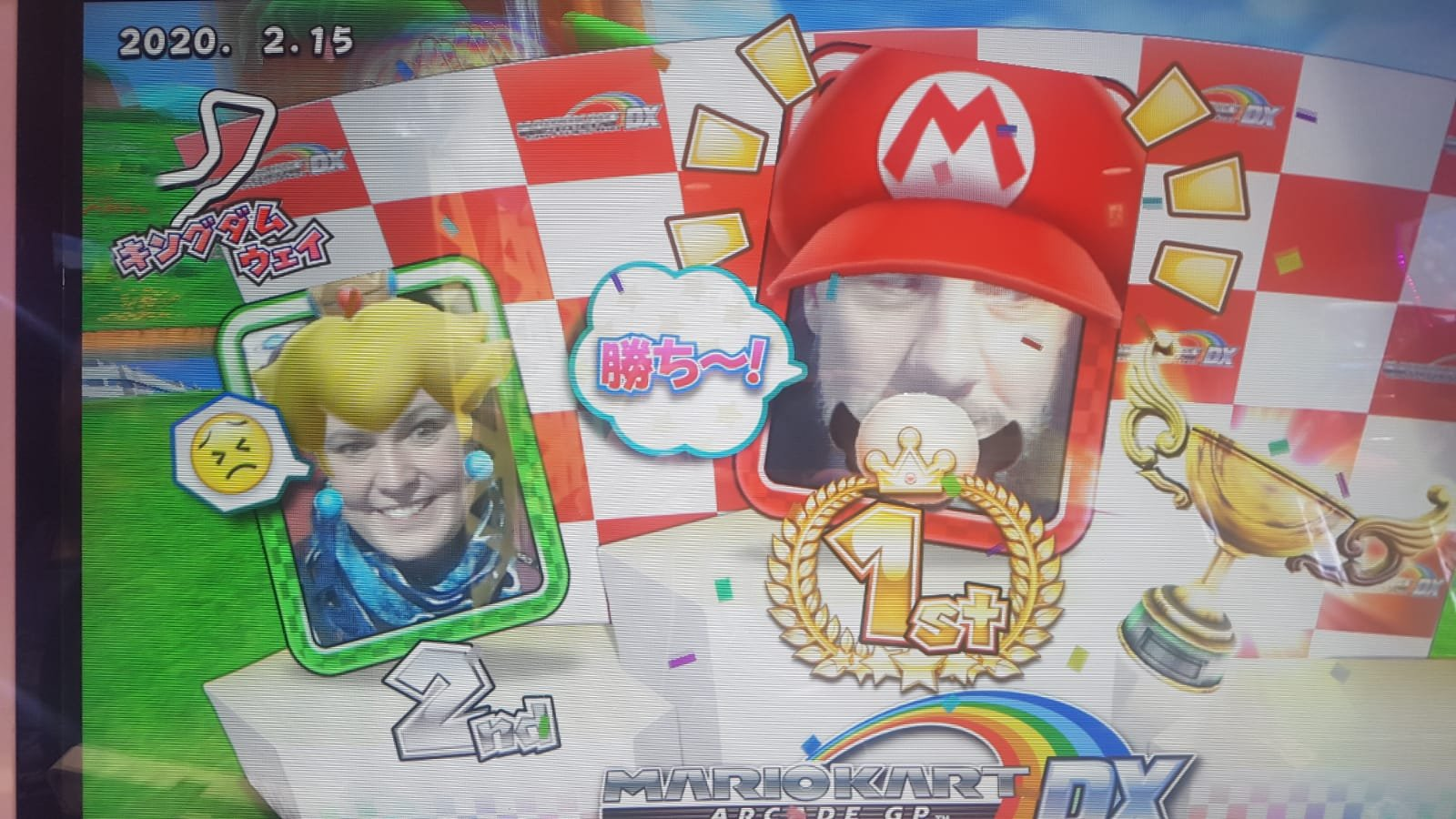 Mario in Tokio